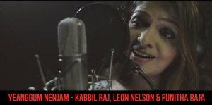 Yeanggum Nenjam Lyrics - Kabbil Raj, Leon Nelson & Punitha Raja 1