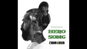 Hero Lyrics - Karthick Kannan 1
