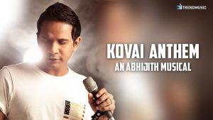 Kovai Anthem Lyrics - Karthik 1