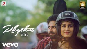 Rhythm of Life Lyrics - Yazin Nizar & Kavya Ajit 1