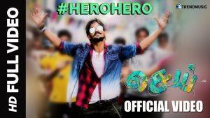 Hero Hero Lyrics - Sei 1