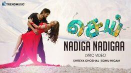 Nadiga Nadigaa Lyrics - Sei 8