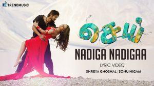 Nadiga Nadigaa Lyrics - Sei 1