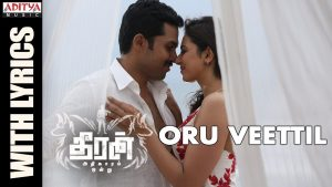 Oru Veettil Lyrics - Theeran Adhigaaram Ondru 1