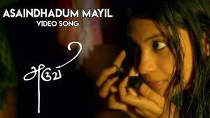 (Asaindhadum Mayil) Teen Song Lyrics - Aruvi 1