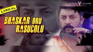 Bhaskar Oru Rasucolu Song Lyrics - Bhaskar Oru Rascal 1