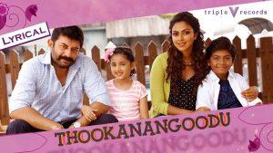 Thookanangoodu Adhil Tolet Board Song Lyrics - Bhaskar Oru Rascal 1