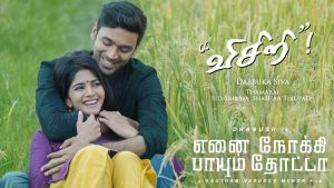 Visiri Song Lyrics - Enai Noki Paayum Thota 1