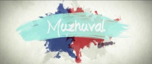 Muzhuval Song Lyrics - John Jebaraj & Anuradha Sriram 1