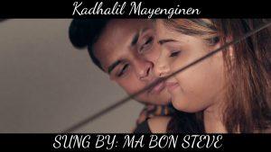 Kadhalil Mayenginen Song Lyrics - MA Bon Steve 1