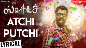 Atchi Putchi Song Lyrics - Sketch 1