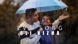 Oli Vizha Song Lyrics - The Farm: En Veettu Thottathil (EVT) 1