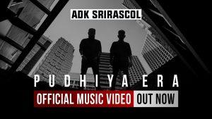 Pudhiya Era Song Lyrics - ADK & Srirascol 1
