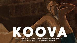 Koova Song Lyrics - Chinnaponnu 1