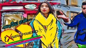 Ex Girlfriend Song Lyrics - Daniel Yogathas 1