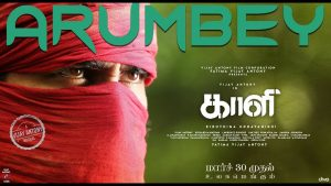 Arumbey Song Lyrics - Kaali 1