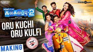 Oru Kuchi Oru Kulfi Song Lyrics - Kalakalappu 2 1