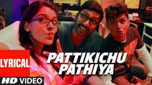 Pattikichu Pathiya Song Lyrics - Kee 1