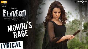 Mohini's Rage Song Lyrics - Mohini 1