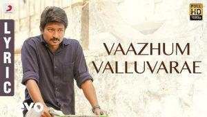 Vaazhum Valluvarae Song Lyrics - Nimir 1