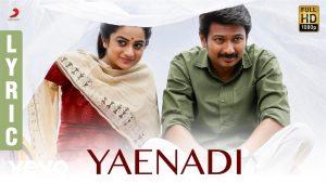 Yaenadi Song Lyrics - Nimir 1
