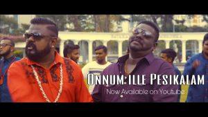 Onnum Ille Pesikalam Song Lyrics - OG Das feat Coco Nantha 1