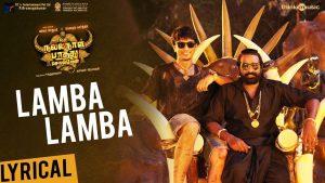 Lamba Lamba Song Lyrics - Oru Nalla Naal Paathu Solren 1