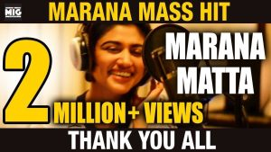 Marana Matta Song Lyrics - Oviya, Harish Kalyan & STR 1