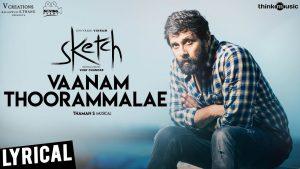 Vaanam Thoorammalae Song Lyrics - Sketch 1