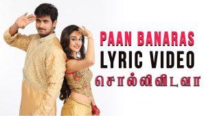 Paan Banaras Song Lyrics - Sollividava 1