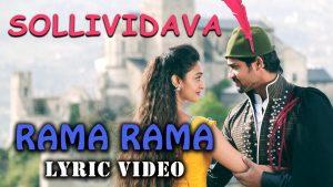 Rama Rama Song Lyrics - Sollividava 1
