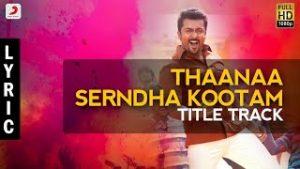 Title Track Song Lyrics - Thaanaa Serndha Koottam (TSK) 1