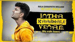 Intha Kaadhale Venam Song Lyrics - Bala Ganapathi William 1