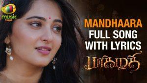 Mandhaara Song Lyrics - Bhaagamathie 1