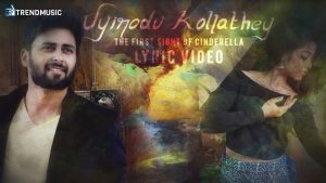 Uyirodu Kollade Song Lyrics - Cinderella 1
