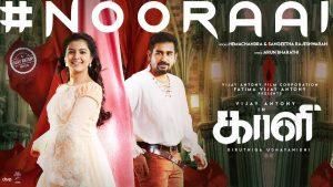 Nooraai Song Lyrics - Kaali 1