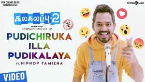 Pudichiruka Illa Pudikalaya Song Lyrics - Kalakalappu 2 1
