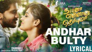 Andhar Bulty Song Lyrics - Natpuna Ennanu Theriyuma 1