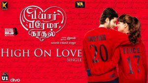 High On Love Song Lyrics - Pyaar Prema Kaadhal 1
