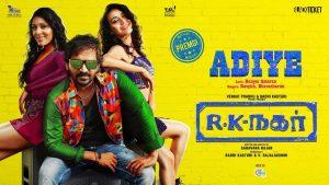 Adiye Song Lyrics - RK Nagar 1