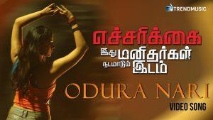 Odura Nari Song Lyrics - Echcharikkai (Idhu Manidhargal Nadamaadum Idam) 1