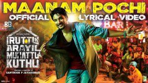 Maanam Pochi Song Lyrics - Iruttu Araiyil Murattu Kuththu 1