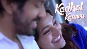 Kadhal Kanavu Song Lyrics - Gunasekaran Balasubramanian, Sai Bhaskar & Neha Venugopal 1