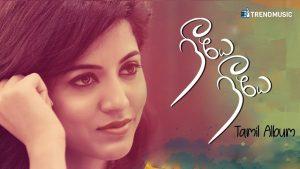 Neeye Neeye Song Lyrics - Karthikeya Murthy & Keerthana Nath 1