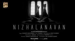 Nizhalanavan Song Lyrics - Anindita Ravindran 1