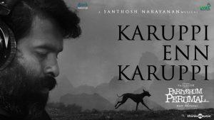 Karuppi Song Lyrics - Pariyerum Perumal 1