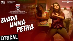 Evada Unna Petha Song Lyrics - Thamizh Padam 2.0 1