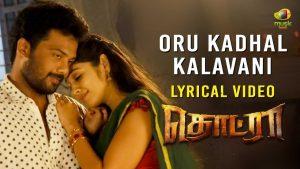 Oru Kadhal Kalavani Song Lyrics - Thodraa 1