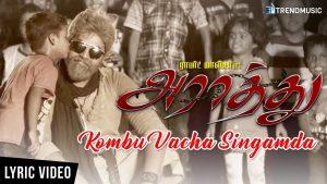 Kombu Vacha Singamda Song Lyrics - Araathu 1