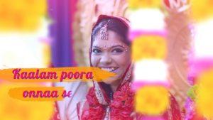 Devathai Dekho Song Lyrics - Atcham Thavir 1
